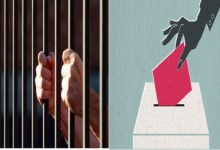 Photo of تمكين مساجين من الاقتراع للانتخابات المقبلة… أنيس الجربوعي يوضح