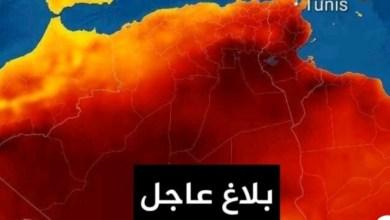 Photo of موجة حر قوية تضرب دولا عربية
