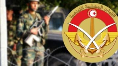 Photo of وزارة الدفاع تفتح مناظرة لانتداب ضباط صف لجيش البر