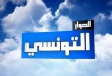Photo of بين النفي والتأكيد: حقيقة إفلاس قناة «الحوار»… ومحاولة افتكاك مسلسل النوبة؟