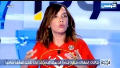 Photo of قميص مايا القصوري يشعل الانقسامات على المواقع الإلكترونية ..