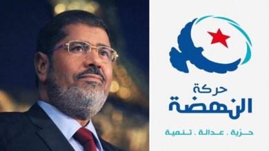 Photo of النهضة تنعى مرسي