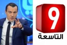 Photo of لطفي شرف الدين يوضّح بخصوص بيع أسهمه في رأسمال قناة التاسعة