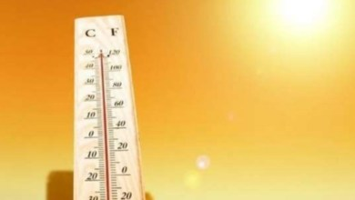 Photo of درجات الحرارة في ارتفاع وأقصاها بالجنوب الغربي