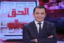 Photo of حمزة البلومي امام القضاء بسبب والد سواغ مان الفنان الشعبي