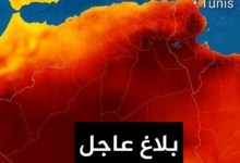 Photo of طقس اليوم : الحرارة تصل 40 درجة