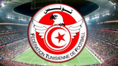 Photo of بلاغ الجامعة التونسية لكرة القدم بعد قرارات المحكمة الرياضية الدولية « تاس »
