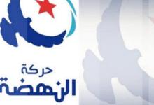 "Photo of عبد الكريم الهاروني : غدا تعلن ""النهضة"" عن مرشحها للرئاسية"