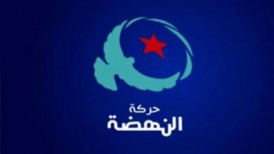 Photo of ورطة النهضة في الانتخابات الرئاسية