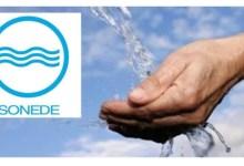 Photo of بداية من يوم غد اضطرابات في توزيع مياه الشرب في هذه المناطق