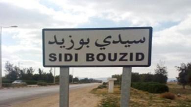 """Photo of سيدي بوزيد : الوزارة تعترف """" تم ردم مواد فلاحية سامة في سيدي بوزيد """" …"""