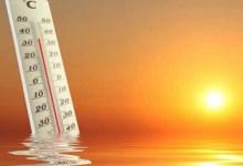 Photo of ارتفاع في درجات الحرارة هذا اليوم
