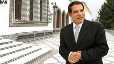 Photo of رسمي: بن علي يرفض العودة إلى تونس.