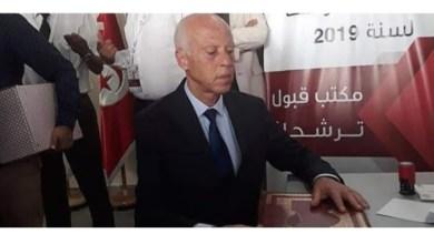 """Photo of قيس سعيد """"لن أقوم بحملة إنتخابية في الدور الثاني مادام منافسي في السجن"""""""
