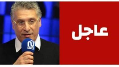 Photo of أوّل تعليق لنبيل القروي بعد قرار الإفراج عنه