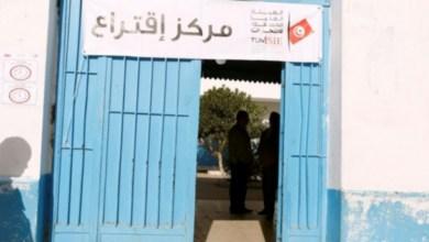 Photo of بسبب انحيازه لأحد المترشحين : اعفاء رئيس مركز اقتراع توزر