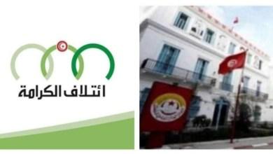 """Photo of إتحاد الشغل يحذّر """"إئتلاف الكرامة"""" !"""