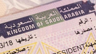 Photo of تهمّ التونسيين: إجراءات جديدة لدخول السعودية