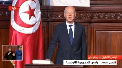 Photo of رئيس الجمهورية يؤدي اليمين الدستورية