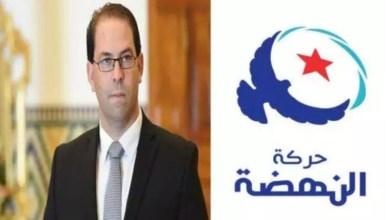 Photo of النهضة تقترح على يوسف الشاهد وزارة الداخلية !!