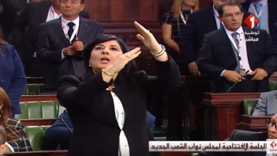 Photo of عبير موسي ترفض آداء اليمين الدستورية