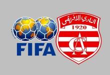 Photo of الفيفا ترفض مطلب النادي الإفريقي لاسترجاع الـ6 نقاط !
