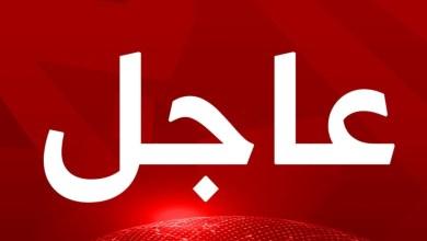 Photo of حركة جزئية في سلك الولاة، إقالة والي الكاف و إستقالة والية نابل