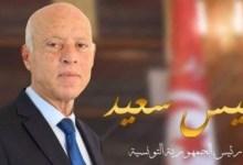 Photo of وزارة الصحة تقرر وضع أطباء التوليد التّابعين للمؤسسّة العسكرية على ذمة مدنين