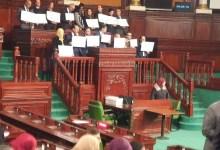 Photo of كتلة الحزب الدستوري تعتصم بالفضاء المخصص لرئاسة البرلمان
