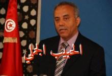 Photo of عاجل: تركيبة حكومة الحبيب الجملي المقترحة