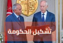 Photo of حكومة الجملي :تطورات الساعات الأخيرة، السليطي في الداخلية و وزيرتان في الخارجية والعدل