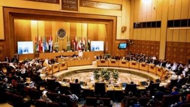Photo of جامعة الدول العربية تحذر من نشر مقاتلين أجانب في ليبيا