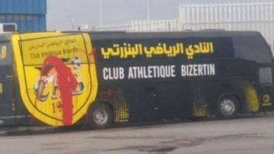 Photo of تشويه حافلة النادي البنزرتي داخل ميناء حلق الوادي !!