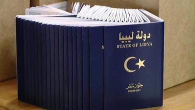 """Photo of العثور على 90 جواز سفر ليبي داخل حضيرة بناء بصفاقس يكشف عن """"أكبر رؤوس"""" التسفير"""