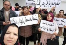 Photo of القيروان: تحرك احتجاجي لمساعدي الصحة العمومية للمطالبة بحقهم فى التشغيل