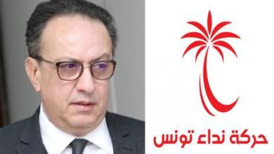 Photo of نداء تونس: مقترح حافظ قايد السبسي مرفوض