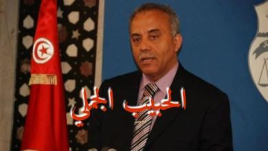 Photo of الحبيب الجملي يصدر بيانا