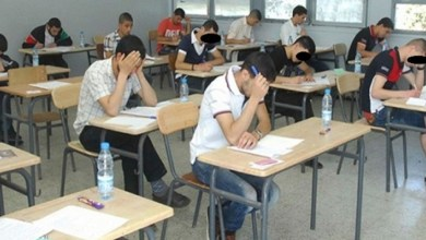 Photo of كافة التفاصيل عن روزنامة الإمتحانات الوطنيّة