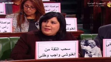 Photo of انسحاب عبير موسي و كتلتها من الجلسة العامة بالبرلمان احتجاجا على تلاوة الفاتحة على أرواح شهداء الثورة