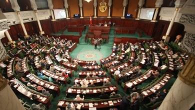 Photo of بخصوص التصويت لحكومة الجملي/ قلب تونس يكذّب مجلس نوّاب الشعب