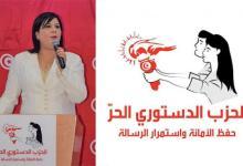 """Photo of عبير موسي : """"دستور 2014 الذي صاغه الإخوان ملغّم وسيقود البلاد من فشل إلى آخر"""""""