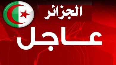 Photo of عاجل / الجزائر : وزير الصحة الجزائري يعلن تسجيل أول إصابة بفيروس كورونا لمواطن إيطالي