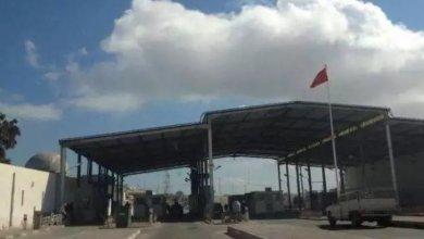 Photo of تعليمات لليبيين المسافرين إلى تونس بشأن العملة