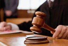Photo of سوسة: إصدار حكم بالاعدام ضد 4 أشخاص من أجل القتل العمد