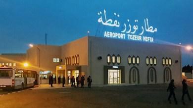 Photo of بعد تأكد إصابة أمني: دعوة لغلق مطار توزر ووضع الأعوان في الحجر