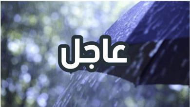 Photo of أمطار غزيرة بقفصة و إجلاء السكان من منازلهم