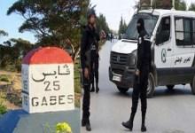 Photo of قابس/ ضبط شاحنة محملة ببضاعة مهربة