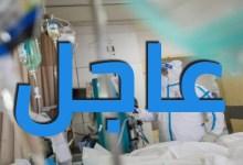 "Photo of عاجل : شفاء اول تونسي من "" فيروس كورونا"" .."