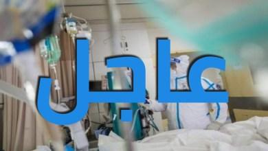 Photo of وزير الصحة: مصابان بالكورونا في حالة حرجة
