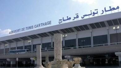 Photo of مطار قرطاج: عدد من العائدين يرفضون الخضوع للحجر الصحي